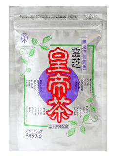 霊芝皇帝茶